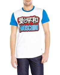 Love Moschino White & Blue Graphic Tee - Lyst
