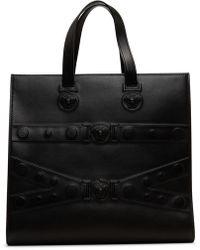 Versace - Embossed Medusa Zip Tote Bag - Lyst