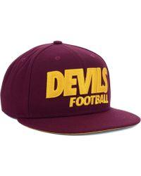 Nike Arizona State Sun Devils Snapback Cap - Lyst