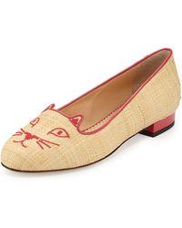 Charlotte Olympia Kitty Raffia  Patent Leather Slipper - Lyst