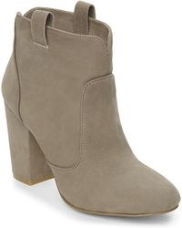 French Connection Olive Livvy Booties - Lyst