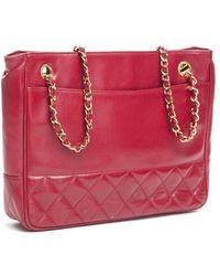 Chanel Preowned Vintage Bottom Quilted Shoulder Bag - Lyst