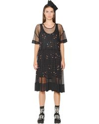 Essentiel - Embroidered & Sequined Tulle Dress - Lyst
