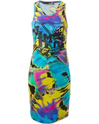 Love Moschino Printed Fitted Dress - Lyst