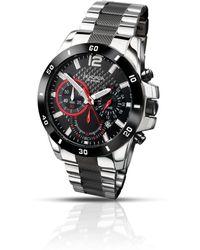 Sekonda - Men's Sports Chronograph Watch 3420.28 - Lyst