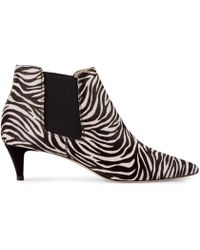 Hobbs - Multicolored 'ada' Boots - Lyst