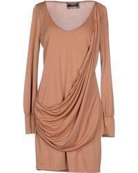 Patrizia Pepe Sera Short Dress - Lyst