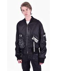 Dolce & Gabbana - Reversible Nylon Bomber Jacket - Lyst