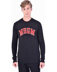 MSGM - Virgin Wool Blend Sweater - Lyst