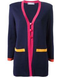 Yves Saint Laurent Vintage Contrast Trim Cardigan - Lyst
