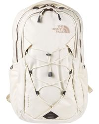 The North Face - Jester Luxe Backpack - Lyst