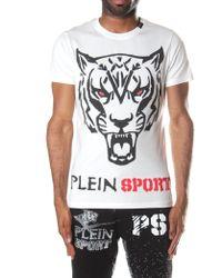 Philipp Plein - Men's Round Neck Short Sleeve Tee White - Lyst