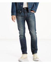 Levi's - ® 510tm Skinny Fit Jeans - Lyst