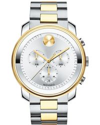 Movado Bold - Stainless Steel And Yellow Gold Ion-plated Stainless Steel Watch - Lyst