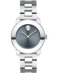 Movado Bold - Analog Bracelet Watch - Lyst
