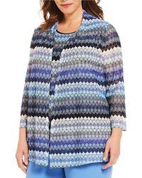 Kasper - Plus Size Crotchet Lace Cardigan - Lyst