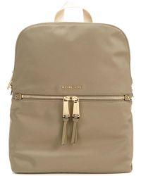 487e648408ef MICHAEL Michael Kors - Polly Medium Nylon Slim Zip Backpack - Lyst