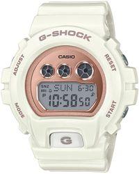 G-Shock - White Resin Digital Watch - Lyst