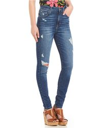Guess - Super High Rise Jeans - Lyst