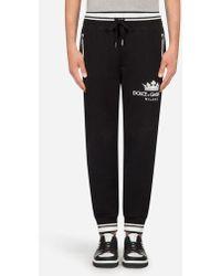 Dolce & Gabbana - Pantalone Jogging In Cotone Con Stampa - Lyst