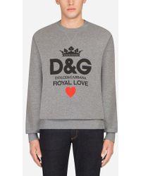 Dolce & Gabbana - Cotton Sweatshirt With D&g Print - Lyst