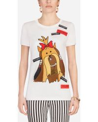Dolce & Gabbana - Printed Cotton T-shirtâ - Lyst