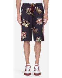 Dolce & Gabbana - Crown Print Cotton Jersey Shorts - Lyst