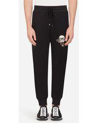 Dolce & Gabbana - Pantalon De Jogging En Coton Avec Écusson Des Créateurs - Lyst