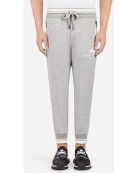 Dolce & Gabbana - Pantalon De Jogging En Coton À Imprimé - Lyst