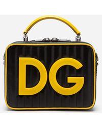 7511b7ea71eb Dolce   Gabbana - Dg Girls Large Bag In Coated Canvas - Lyst