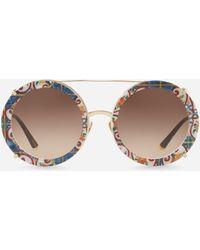 53eaede952 Dolce   Gabbana - Round Clip-on Sunglasses In Gold Metal In Majolica Print -