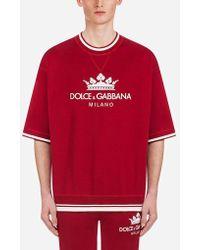 Dolce & Gabbana - Cotton Sweatshirt With Print - Lyst