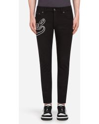 Dolce & Gabbana - Five Pocket Trousers In Stretch Cotton With Patch - Lyst