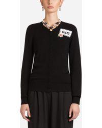 Dolce & Gabbana - Cashmere Round Neck Sweater - Lyst