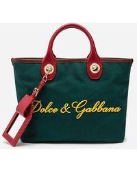036c87ec5b51 Dolce   Gabbana Small Capri Shopping Bag In Printed Canvas in Purple ...