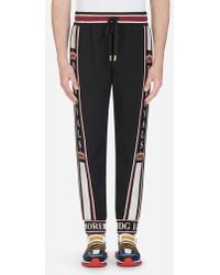 Dolce & Gabbana - JOGGING Trousers With Patches - Lyst