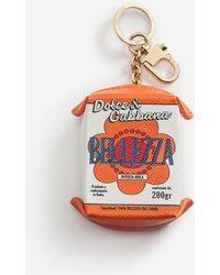 Dolce & Gabbana - Keychain - Lyst