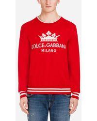 Dolce & Gabbana - Round Neck Cashmere Jumper With Intarsia - Lyst
