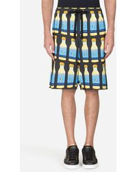 Dolce & Gabbana - Printed Cady JOGGING Shorts - Lyst