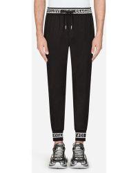 Dolce & Gabbana - Pantalone Jogging In Cotone Stretch Con Inserti Lana Jacquard - Lyst