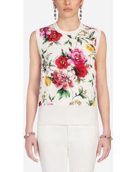 Dolce & Gabbana - Sleeveless Jumper With Brocade Insert - Lyst