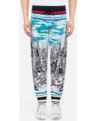 Dolce & Gabbana - Printed Cotton JOGGING Pants - Lyst