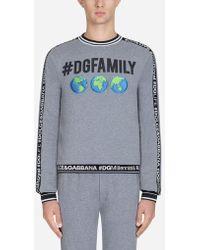 Dolce & Gabbana - Sweat-Shirt En Coton Imprimé #Dgfamily Et Écusson - Lyst
