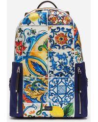 Dolce & Gabbana - Mochila Vulcano De Nailon Estampado - Lyst