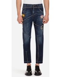 Dolce & Gabbana - Martini Fit Jeans With Patch - Lyst