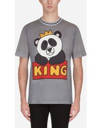 Dolce & Gabbana - 'panda King' T-shirt - Lyst
