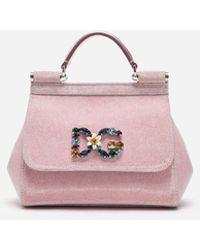 d31ae53b01c ... Dauphine Calfskin With Embroideries best service ad9b2  Dolce Gabbana - Mini  Sicily Bag In Lurex Fabric - Lyst pretty nice f4e65 daf9c ...