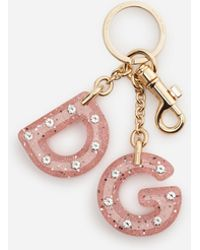 Dolce & Gabbana - Dg Logo Keychain - Lyst
