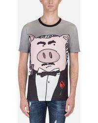 Dolce & Gabbana - Camiseta De Algodón Con Estampado Año Nuevo Chino - Lyst