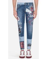 Dolce & Gabbana - Gold Fit Stretch Jeans - Lyst